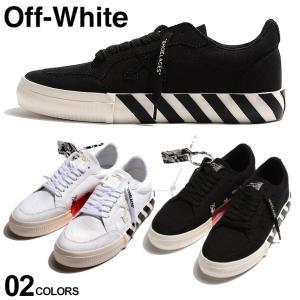 オフホワイト スニーカー OFF-WHITE キャンバス プリント ローカット LOW VULCANIZED ブランド メンズ シューズ 靴 ロゴ OWIA85E20FAB001|zen