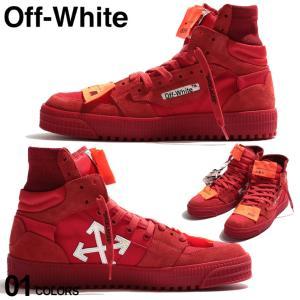 オフホワイト スニーカー OFF-WHITE スウェード ハイカット OFF COURT ブランド メンズ シューズ 靴 赤 レザー OWIA65E20LEA002|zen