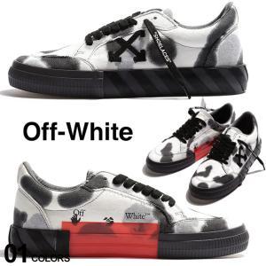 オフホワイト スニーカー OFF-WHITE タイダイ プリント ローカット TIE DYE LOW VULCANIZED ブランド メンズ シューズ 靴 OWIA85E20FAB002|zen