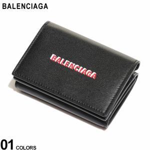バレンシアガ メンズ 財布 BALENCIAGA ロゴ 三つ折り ミニウォレット cash mini wallet ブランド レザー ウォレット プリント コンパクト BC5943121I373|zen