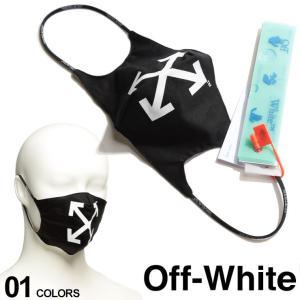 オフホワイト マスク OFF-WHITE ロゴ プリント 銀繊維 ARROW ブランド メンズ レディース 黒マスク ファッションマスク OWRG03R21JER001|zen