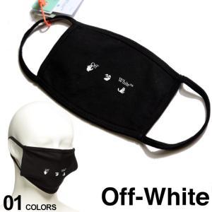オフホワイト マスク OFF-WHITE 綿100% プリント OW LOGO ブランド メンズ レディース コットン 黒マスク ファッションマスク OWRG01R21JER001|zen