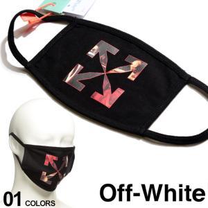オフホワイト マスク OFF-WHITE 綿100% プリント CARAVAGGIO ブランド メンズ レディース コットン 黒マスク ファッションマスク OWRG01R21JER003|zen