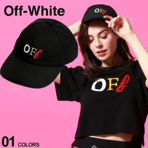 オフホワイト レディース OFF-WHITE キャンバス ロゴ 刺繍 キャップ EMBR CANVAS ブランド 帽子 コットン OWLLB014S21FAB1|zen