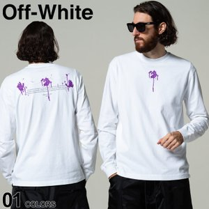 OFF-WHITE オフホワイト プリント クルーネック 長袖 Tシャツ DRIPPED OW LOGO ブランド メンズ トップス ロンT OWAB64F21JER015|zen