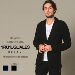 当店独占販売 1PIU1UGUALE3 RELAX ウノ ピゥ ウノ ウグァーレ トレ リラックス ジャケット 日本製パイル ラインストーン ブランド メンズ 1PRUSO868SZ|zen