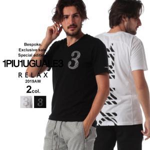 当店独占販売 1PIU1UGUALE3 RELAX ウノ ピュ ウノ ウグァーレ トレ リラックス Tシャツ 半袖 バックプリント Vネック メンズ トップス 1PRUST938SZ|zen