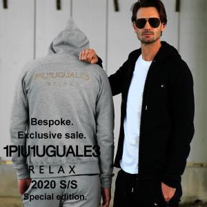 当店独占販売モデル 1PIU1UGUALE3 RELAX ウノ ピュ ウノ ウグァーレ トレ リラックス パーカー スウェット メンズ 1PRUSO9015SZ|zen
