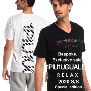当店独占販売モデル 1PIU1UGUALE3 RELAX ウノ ピュ ウノ ウグァーレ トレ リラックス Tシャツ 半袖 Vネック メンズ バックプリント 1PRUST954SZ|zen