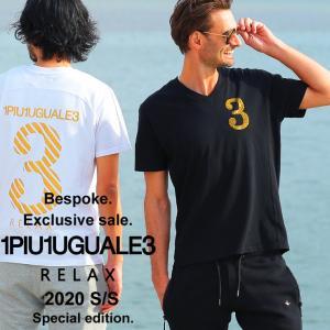 当店独占販売モデル 1PIU1UGUALE3 RELAX ウノ ピュ ウノ ウグァーレ トレ リラックス Tシャツ 半袖 Vネック メンズ バックプリント 1PRUST956SZ|zen