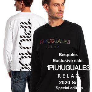 当店独占販売モデル 1PIU1UGUALE3 RELAX ウノ ピュ ウノ ウグァーレ トレ リラックス Tシャツ 長袖 ロンT メンズ バックプリント 1PRUST955SZ zen