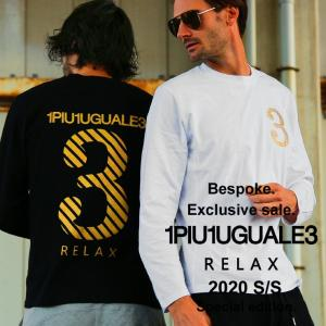 当店独占販売モデル 1PIU1UGUALE3 RELAX ウノ ピュ ウノ ウグァーレ トレ リラックス Tシャツ 長袖 ロンT メンズ バックプリント 1PRUST957SZ zen