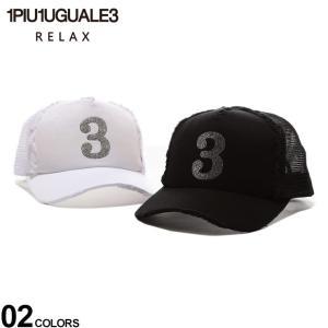 1PIU1UGUALE3 RELAX ウノ ピュ ウノ ウグァーレ トレ リラックス キャップ 3 ロゴ ラインストーン ダメージ 帽子 メンズ レディース 1PRUSZ20005 zen