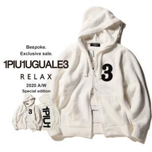当店独占販売 1PIU1UGUALE3 RELAX ウノ ピュ ウノ ウグァーレ トレ リラックス ロゴ ラインストーン フード ボア パーカー 白 メンズ もこもこ 1PRUSK20019SZ zen