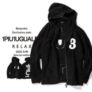 当店独占販売 1PIU1UGUALE3 RELAX ウノ ピュ ウノ ウグァーレ トレ リラックス ロゴ ラインストーン フード ボア パーカー 黒 メンズ もこもこ 1PRUSK20019SZ zen