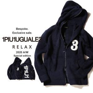 当店独占販売 1PIU1UGUALE3 RELAX ウノ ピュ ウノ ウグァーレ トレ リラックス ロゴ ラインストーン フード ボア パーカー 紺 メンズ もこもこ 1PRUSK20019SZ zen