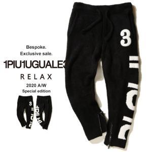 当店独占販売 1PIU1UGUALE3 RELAX ウノ ピュ ウノ ウグァーレ トレ リラックス ロゴ ラインストーン ボア パンツ 黒 メンズ もこもこ 1PRUSK20020SZ zen