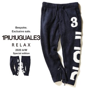 当店独占販売 1PIU1UGUALE3 RELAX ウノ ピュ ウノ ウグァーレ トレ リラックス ロゴ ラインストーン ボア パンツ 紺 メンズ もこもこ 1PRUSK20020SZ|zen