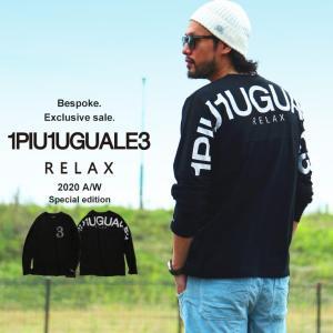 当店独占販売 1PIU1UGUALE3 RELAX ウノ ピュ ウノ ウグァーレ トレ リラックス Tシャツ 長袖 バックプリント ロンT グリッター ロゴ 黒 メンズ 1PRUST20035SZ zen