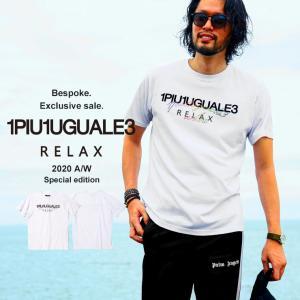 当店独占販売 1PIU1UGUALE3 RELAX ウノ ピュ ウノ ウグァーレ トレ リラックス Tシャツ 半袖 ロゴ プリント ラインストーン 白 メンズ 1PRUST20038SZ zen