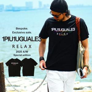 当店独占販売 1PIU1UGUALE3 RELAX ウノ ピュ ウノ ウグァーレ トレ リラックス Tシャツ 半袖 ロゴ プリント ラインストーン 黒 メンズ 1PRUST20038SZ zen
