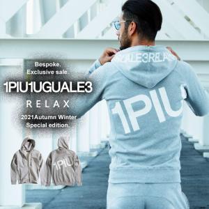 先行予約 当店独占販売 1PIU1UGUALE3 RELAX ウノ ピュ ウノ ウグァーレ トレ リラックス ロゴ フルジップ 長袖 パーカー 1PRUSO21077SZ|zen
