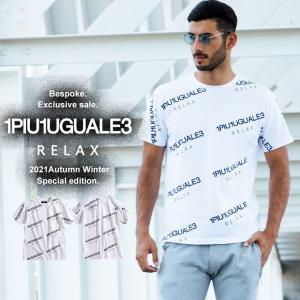 先行予約 当店独占販売 1PIU1UGUALE3 RELAX ウノ ピュ ウノ ウグァーレ トレ リラックス 総柄ロゴ クルーネック 半袖 Tシャツ 1PRUST21060SZ|zen