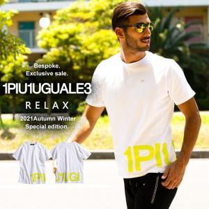 先行予約 当店独占販売 1PIU1UGUALE3 RELAX ウノ ピュ ウノ ウグァーレ トレ リラックス イエローロゴ クルーネック 半袖 Tシャツ 1PRUST21069SZ|zen