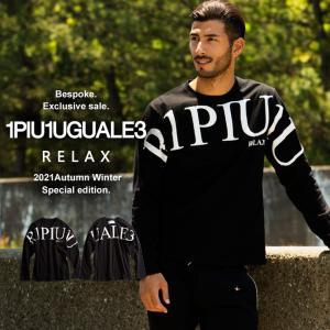 先行予約 当店独占販売 1PIU1UGUALE3 RELAX ウノ ピュ ウノ ウグァーレ トレ リラックス ハイデンシティ クルーネック 長袖 Tシャツ 1PRUST21055SZ|zen