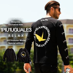 先行予約 当店独占販売 1PIU1UGUALE3 RELAX ウノ ピュ ウノ ウグァーレ トレ リラックス ロゴプリント クルーネック 長袖 Tシャツ 1PRUST21059SZ|zen