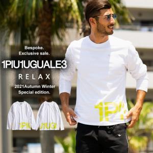先行予約 当店独占販売 1PIU1UGUALE3 RELAX ウノ ピュ ウノ ウグァーレ トレ リラックス ロゴ クルーネック 長袖 Tシャツ 1PRUST21062SZ|zen