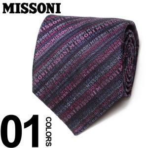 ミッソーニ MISSONI シルク ロゴ総柄 ネクタイブランド メンズ 紳士 ビジネス MS61160001 クリスマスプレゼント 男性|zen