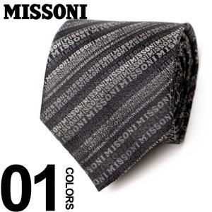 ミッソーニ MISSONI シルク ロゴ総柄 ネクタイブランド メンズ 紳士 ビジネス MS61160004 クリスマスプレゼント 男性|zen