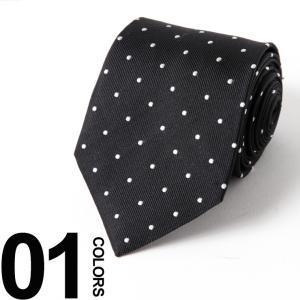 アクアスキュータム Aquascutum ネクタイ シルク スモール ドット柄 ブランド メンズ 紳士 ビジネス 雑貨 AQSS5251|zen