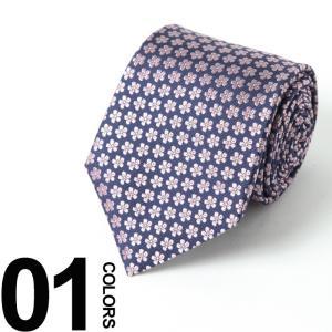 アクアスキュータム Aquascutum ネクタイ シルク 桃 花柄 小紋 ブランド メンズ 紳士 ビジネス 雑貨 AQSS5154|zen