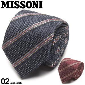 ミッソーニ MISSONI ネクタイ シルク100% ストライプ ブランド メンズ 紳士 ビジネスMIS66390002|zen