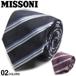 ミッソーニ MISSONI ネクタイ シルク100% レジメンタル ストライプ ブランド メンズ 紳士 ビジネスMIS66350004|zen