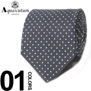 アクアスキュータム Aquascutum ネクタイ シルク100% ドット ブランド メンズ 紳士 ビジネスAQAW6462|zen