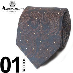 アクアスキュータム Aquascutum ネクタイ シルク100% ペイズリー ドット ブランド メンズ 紳士 ビジネスAQAW6071|zen