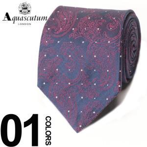 アクアスキュータム Aquascutum ネクタイ シルク100% ペイズリー ドット ブランド メンズ 紳士 ビジネスAQAW6073|zen