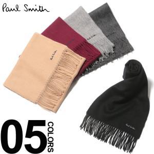 ポール スミス Paul Smith マフラー ウール ロゴ刺繍 ブランド メンズ レディース フリンジ PSPIAINSOLID|zen