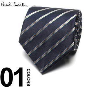 ポール スミス Paul Smith ネクタイ シルク100% レインボー ストライプ BLUE ブランド タイ シルク PSAZ1447 父の日 ギフト プレゼント|zen