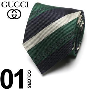 グッチ GUCCI ネクタイ シルク100% ロゴ ストライプ GREEN ブランド タイ シルク GC5450803068 父の日 ギフト プレゼント|zen
