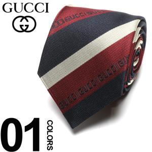 グッチ GUCCI ネクタイ シルク100% ロゴ ストライプ RED ブランド タイ シルク GC5450806168 父の日 ギフト プレゼント|zen