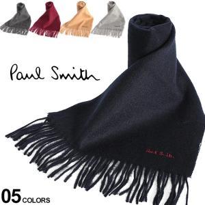 【無料クリスマスラッピング対象】 ポールスミス マフラー メンズ Paul Smith ウール 無地 ロゴワンポイント ブランド プレーン PS933DAS04 zen