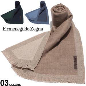 エルメネジルド ゼニア ストール Ermenegildo Zegna ウール100% ロゴ フリンジ マフラー ブランド メンズ ビジネス EZZ6L01 zen