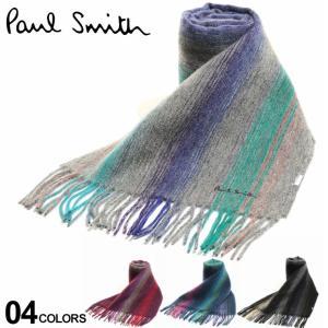 ポール スミス マフラー Paul Smith ウール100% ランダムストライプ フリンジ ブランド メンズ レディース ウール ストライプ PSM1A879EAS04|zen