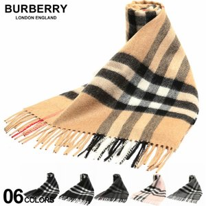 バーバリー マフラー BURBERRY カシミヤ100% クラシック チェック フリンジ ブランド メンズ レディース カシミヤ カシミア BB8155|zen