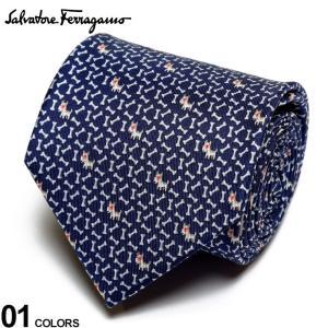 サルヴァトーレ フェラガモ メンズ ネクタイ Salvatore Ferragamo シルク100% イヌ総柄 ネクタイ 紺 ビジネス ネクタイ シルク 絹 柄 FG350274001|zen