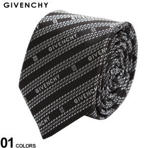 ジバンシィ ネクタイ GIVENCHY シルク100% ロゴ ストライプ ブランド メンズ 紳士 ビジネス シルク 絹 黒 GVJ41671|zen